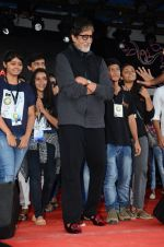 Amitabh Bachchan at Pink promotions in Umang fest on 17th Aug 2016 (135)_57b571d00a932.JPG