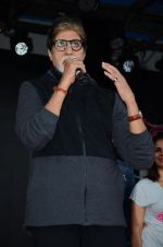 Amitabh Bachchan at Pink promotions in Umang fest on 17th Aug 2016 (141)_57b571d519231.JPG