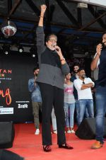 Amitabh Bachchan at Pink promotions in Umang fest on 17th Aug 2016 (142)_57b571d5cff85.JPG