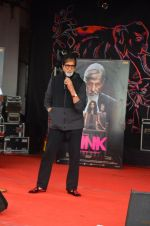 Amitabh Bachchan at Pink promotions in Umang fest on 17th Aug 2016 (90)_57b5719b03dc9.JPG