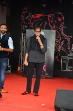 Amitabh Bachchan at Pink promotions in Umang fest on 17th Aug 2016 (91)_57b5719bdb6aa.JPG