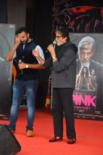 Amitabh Bachchan at Pink promotions in Umang fest on 17th Aug 2016 (95)_57b5719ca5b4a.JPG