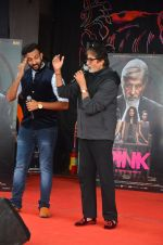 Amitabh Bachchan at Pink promotions in Umang fest on 17th Aug 2016 (96)_57b5719d688ec.JPG