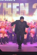 Arshad Warsi at Aankhen 2 launch in Mumbai on 17th Aug 2016 (43)_57b5739161a22.JPG