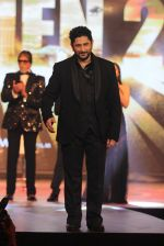 Arshad Warsi at Aankhen 2 launch in Mumbai on 17th Aug 2016 (66)_57b573b2cf981.JPG