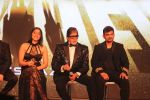 Regina Cassandra, Amitabh Bachchan, Gaurang Doshi at Aankhen 2 launch in Mumbai on 17th Aug 2016 (84)_57b57430094d6.JPG