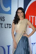 Mandana Karimi at jewellery exhibition at nse goregaon on 19th Aug 2016 (54)_57ba9d28b9f1b.JPG
