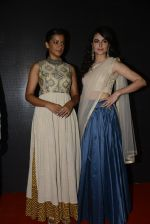 Mandana Karimi, Mugdha Godse at jewellery exhibition at nse goregaon on 19th Aug 2016 (40)_57ba9d4acbb75.JPG