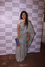 Mini Mathur at new store Anavila launch on 19th Aug 2016  (23)_57baa2aab1ae9.JPG