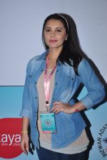 Minissha Lamba for Pooja Bedi_s new venture Happy Soul on 20th Aug 2016 (7)_57baa6760a512.JPG