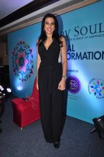 Pooja Bedi_s new venture Happy Soul on 20th Aug 2016 (16)_57baa67a1a9a7.JPG