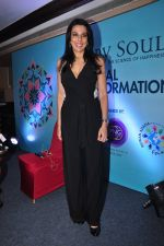 Pooja Bedi_s new venture Happy Soul on 20th Aug 2016 (17)_57baa67bc6b9d.JPG
