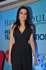 Pooja Bedi_s new venture Happy Soul on 20th Aug 2016 (18)_57baa67db313f.JPG