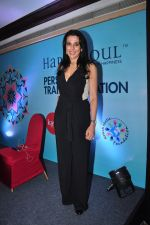Pooja Bedi_s new venture Happy Soul on 20th Aug 2016 (20)_57baa6807ab4b.JPG