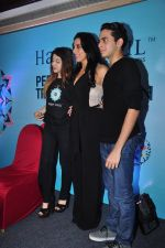 Pooja Bedi_s new venture Happy Soul on 20th Aug 2016 (25)_57baa684be915.JPG