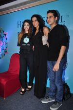 Pooja Bedi_s new venture Happy Soul on 20th Aug 2016 (26)_57baa686e3a5d.JPG
