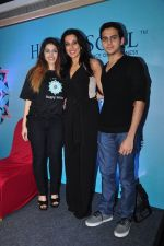 Pooja Bedi_s new venture Happy Soul on 20th Aug 2016 (27)_57baa68e14d11.JPG