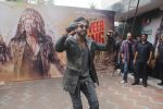 Ranveer Singh promote Ranveer Ching Returns on 19th Aug 2016 (5)_57baa40994c62.JPG