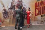Ranveer Singh, Tamannaah Bhatia, Rohit Shetty promote Ranveer Ching Returns on 19th Aug 2016 (214)_57baa491cce22.JPG
