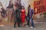 Ranveer Singh, Tamannaah Bhatia, Rohit Shetty promote Ranveer Ching Returns on 19th Aug 2016 (216)_57baa6946b30d.JPG