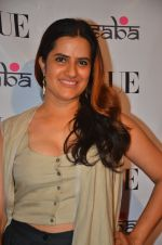 Sona Mohapatra at Masaba_s store in Mumbai on 20th Aug 2016 (149)_57baaf827cfdb.JPG