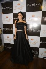 Karisma Kapoor at Amy Billimoria and Zevadhi Jewels launch on 22nd Aug 2016 (78)_57bc0d058261b.JPG