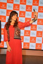 Kriti Sanon launches new mobile Gionee on 22nd Aug 2016 (27)_57bc0e938ec87.JPG