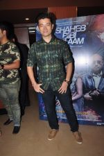 Meiyang Chang at Saheb Bibi Goolam film launch in Mumbai on 22nd Aug 2016 (20)_57bc0f0a912e1.JPG