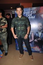 Meiyang Chang at Saheb Bibi Goolam film launch in Mumbai on 22nd Aug 2016 (21)_57bc0f0c47eaf.JPG