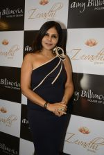 Nisha Jamwal at Amy Billimoria and Zevadhi Jewels launch on 22nd Aug 2016 (61)_57bc0d10e1eb1.JPG