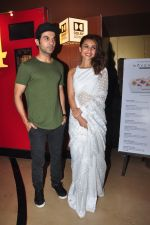 Rajkumar Rao and Patralekha at Saheb Bibi Goolam film launch in Mumbai on 22nd Aug 2016 (23)_57bc0f2c4839b.JPG