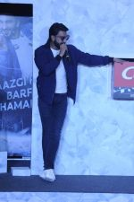 Ranveer Singh at Colgate event on 22nd Aug 2016 (30)_57bc0eb350c05.JPG