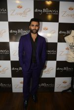Sachiin Joshi at Amy Billimoria and Zevadhi Jewels launch on 22nd Aug 2016 (82)_57bc0d459e65d.JPG