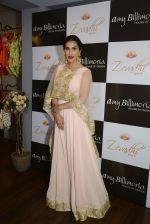 Sophie Choudry at Amy Billimoria and Zevadhi Jewels launch on 22nd Aug 2016 (42)_57bc0da279ca0.JPG