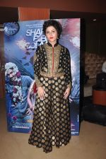 Swastika Mukherjee at Saheb Bibi Goolam film launch in Mumbai on 22nd Aug 2016 (19)_57bc0fbd659bc.JPG
