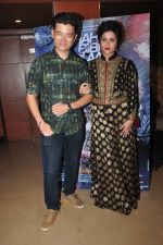 Swastika Mukherjee, Meiyang Chang at Saheb Bibi Goolam film launch in Mumbai on 22nd Aug 2016 (18)_57bc0f0daa617.JPG