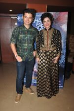 Swastika Mukherjee, Meiyang Chang at Saheb Bibi Goolam film launch in Mumbai on 22nd Aug 2016 (19)_57bc0fbe660e9.JPG