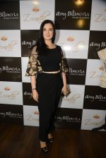 Urvashi Sharma at Amy Billimoria and Zevadhi Jewels launch on 22nd Aug 2016 (104)_57bc0d736ebdc.JPG