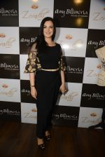 Urvashi Sharma at Amy Billimoria and Zevadhi Jewels launch on 22nd Aug 2016