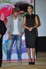 Karan Kundra and Ruhi Singh at Do Char Din film launch in Mumbai on 23rd Aug 2016(96)_57bd4682da7d3.JPG