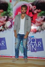 Karan Kundra at Do Char Din film launch in Mumbai on 23rd Aug 2016(109)_57bd468b2decd.JPG