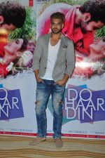 Karan Kundra at Do Char Din film launch in Mumbai on 23rd Aug 2016(111)_57bd4690c9243.JPG