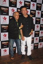 Anu Malik, Mahesh Bhatt at Mahesh Bhatt serial launch Namkaran on 23rd Aug 2016 (36)_57bd5420ce4dc.JPG