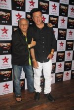 Anu Malik, Mahesh Bhatt at Mahesh Bhatt serial launch Namkaran on 23rd Aug 2016 (38)_57bd5426bec22.JPG