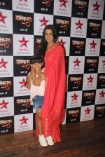 Barkha Bisht at Mahesh Bhatt serial launch Namkaran on 23rd Aug 2016 (19)_57bd540c10742.JPG