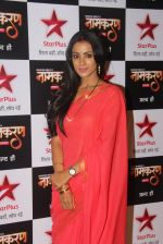 Barkha Bisht at Mahesh Bhatt serial launch Namkaran on 23rd Aug 2016 (23)_57bd54160d2e6.JPG