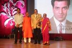 Dharmendra at Entertainment Trade Awards on 23rd Aug 2016 (1)_57bd54c673c65.JPG