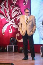 Dharmendra at Entertainment Trade Awards on 23rd Aug 2016