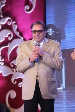 Dharmendra at Entertainment Trade Awards on 23rd Aug 2016 (70)_57bd54d27cecb.JPG