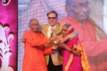 Dharmendra at Entertainment Trade Awards on 23rd Aug 2016 (73)_57bd54ddc6ee8.JPG